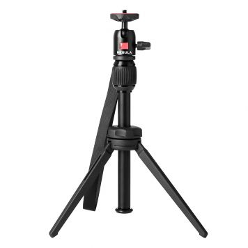 Nebula Projector Adjustable Tripod Stand